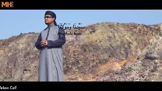 Munif Ahmad - Selawat Badawi (Official Music Video)