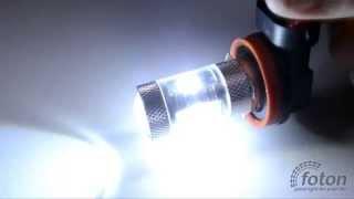 Светодиодная автолампа H11, 25W(Светодиодная автолампа H11, 25W предназначена для замены галогенных ламп в противотуманных фарах и фарах..., 2015-03-11T16:20:44.000Z)