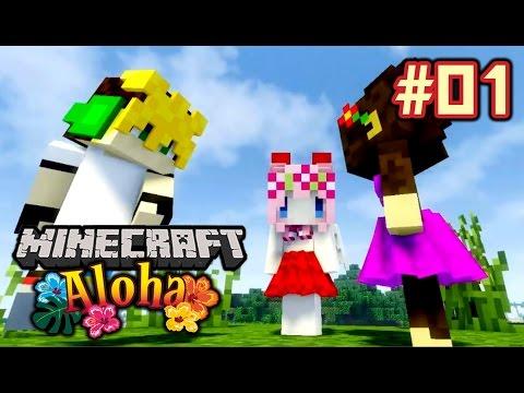 [ Minecraft Aloha ] # 01 : 3เด็กน้อย หลงทางในฮาวาย!!