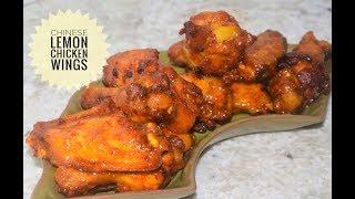 Chinese Lemon Chicken Wings - Fried Chicken Wings Recipe