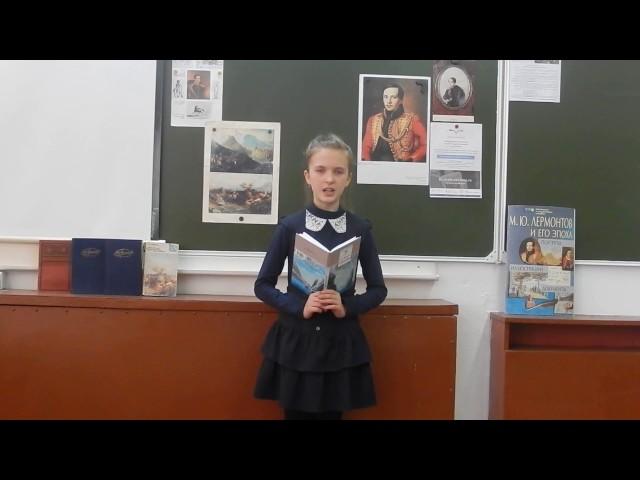 Изображение предпросмотра прочтения – АринаБоровик читает отрывок изпроизведения «Бородино» М.Ю.Лермонтова