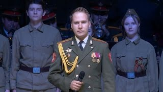 Alexandrov Ensemble and Children's Choir Поклонимся великим тем годам Песни о войне