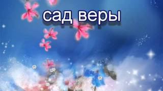 аудио книги на русском языке -