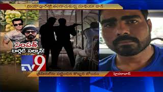 Gangster Sampat Nehra arrested by Haryana police in Hyderabad - TV9