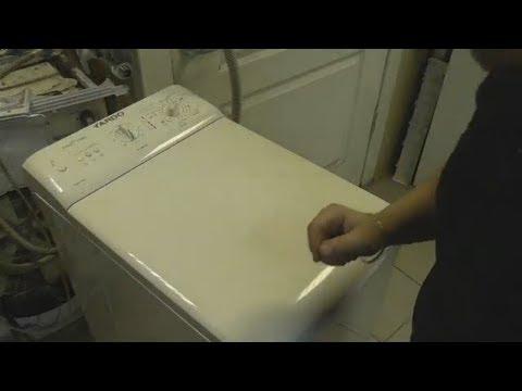 Замена опоры, фланца в стиральной машине Ardo