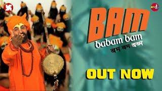 BAM BABAM BAM | BAM LAHRI | MAHABIR GUDDU | HARVINDER MALIK |