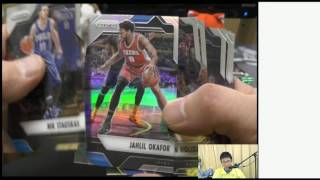 prizm basketball break