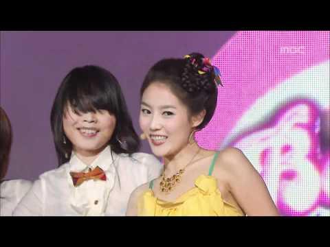 Banana Girl - Crazy Crazy Crazy, 바나나걸 - 미쳐 미쳐 미쳐, Music Core 20080920