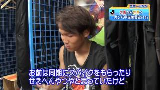 Repeat youtube video 2011.07.14 宇佐美ニュース~VOICE~