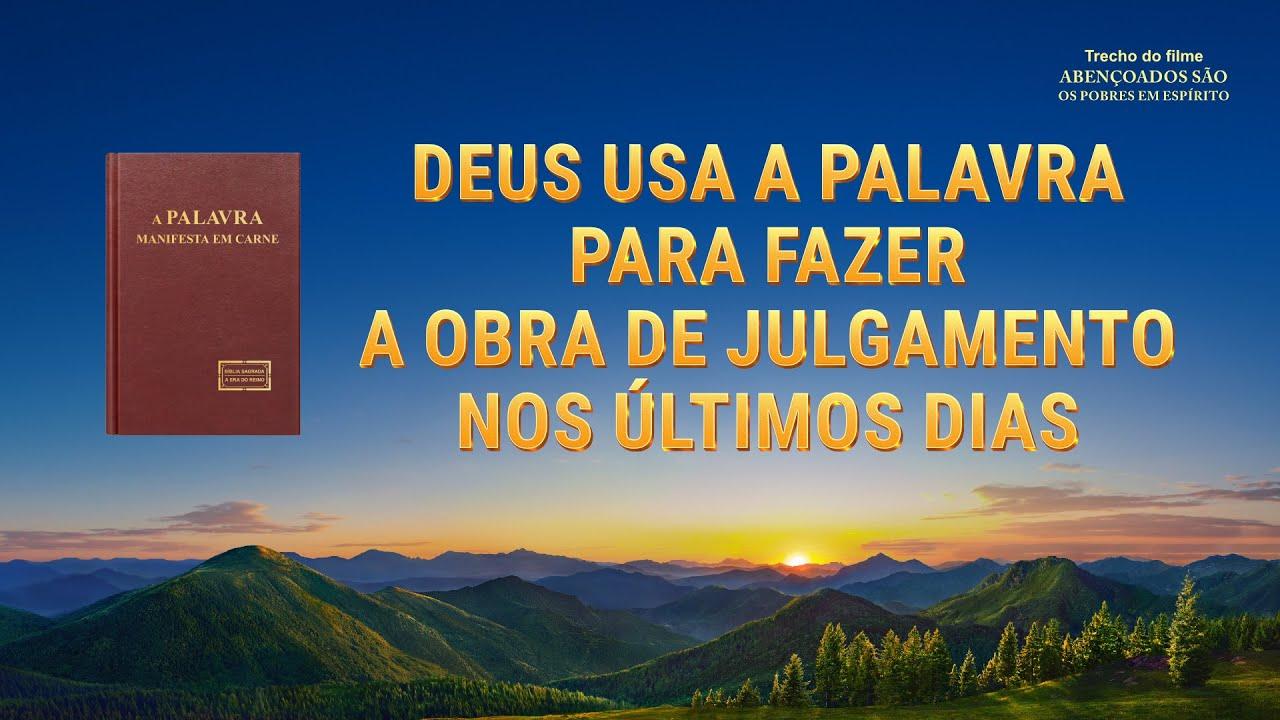 """Filme evangélico """"Abençoados são os pobres em espírito"""" Trecho 4 – Cristo realiza a obra do julgamento com a verdade"""