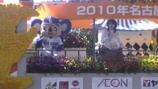 2009年の名古屋まつりのパレード中 大津橋にて信号待ちの時に撮影しました.