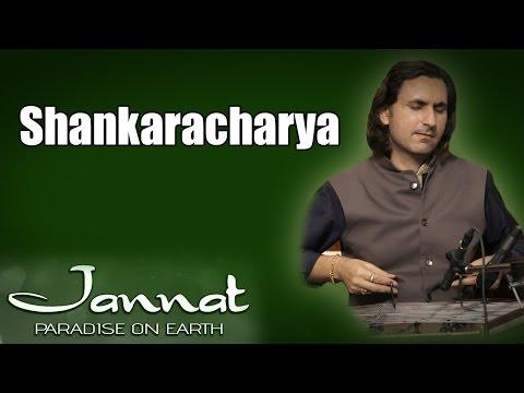 Shankaracharya | Rahul Sharma (Album: Jannat - Paradise On Earth)