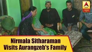 Defence Minister Nirmala Sitharaman Meets Martyr Aurangzeb's Family in J&K | ABP News