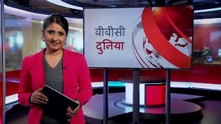 BBC Duniya: 17 Mar (BBC Hindi)