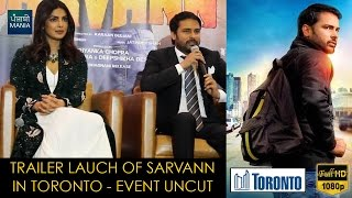 Sarvann Trailer Launch In Toronto  Priyanka Chopra, Amrinder Gill, Simi Chahal  January 13, 2017