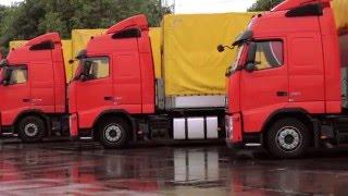 Гермес - международные автомобильные грузоперевозки. Узнайте как едет Ваш груз.(Доставка грузов ПО СНГ, Европе, Азии., 2015-12-13T15:40:48.000Z)