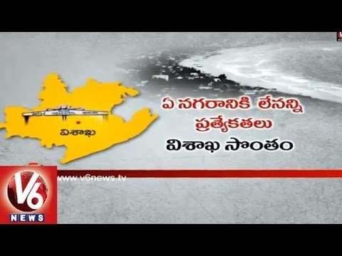 Visakhapatnam City is the Best Choice for Seemandhra Capital