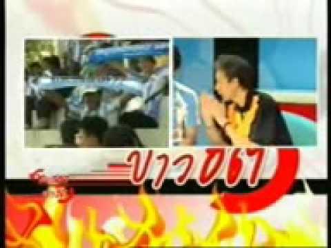TV Online By Cheerballthai com ถ่ายทอดสดฟุตบอลไทยออนไลน์3 mpeg4