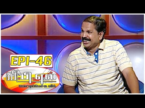 Can Actors Turns Into Singers ? | VPL With Bosskey #46 - Fun And Chat | Kalaignar TV