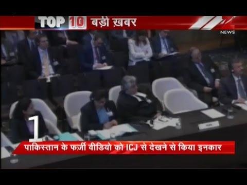 This is what India, Pak said about Kulbhushan Jadhav case at ICJ