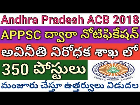 Andhra pradesh ACB 350 Posts Recruitment APPSC 2018 Update | Ap Government Jobs | job search