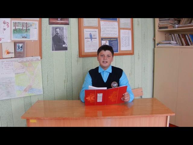 Изображение предпросмотра прочтения – МаксимЛупанов читает произведение «Памятник» В.Я.Брюсова