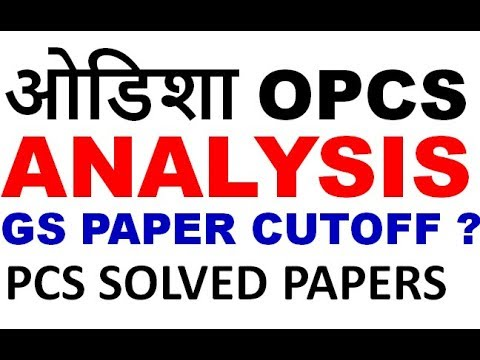 OPSC 2018 PAPER ANSWER KEY QUESTIONS ASKED CUTOFF ANALYSIS FULL GS PAPER 1 SOLUTION 18 feb 2018