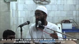 Kya Non Muslim ke salam ka jawab de sakte hai | Abu Zaid Zameer