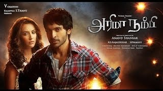 Arima Nambi New Movie Trailer | Vikram Prabhu I Priya Anand |