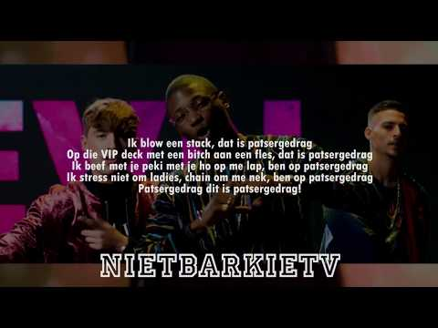 lyrics - Patsergedrag - Sevn, Lil kleineft