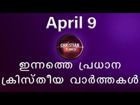 CHRISTIAN TIMES News @Glance Malayalam,9-4-2020