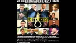 Владислав Дейнего - враг народа ЛНР! Враг русского народа!!!