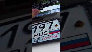 Замена плафона подсветки номера для ТОЙОТА КАМРИ 50