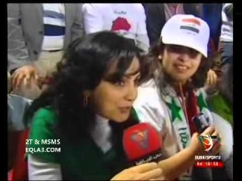 Iraq Fans Gulf Cup 19