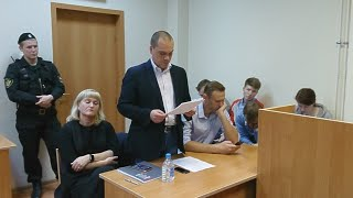 Симоновский суд. Навальный. 2 Часть