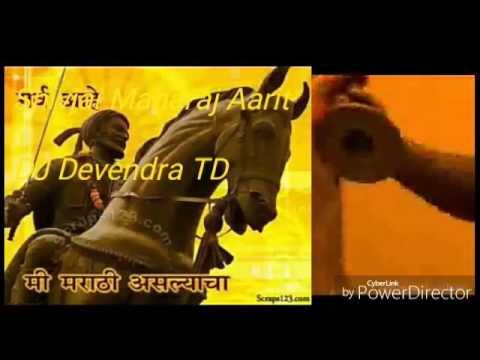 Shivjai Maharaj Aarit DJ Devendra TD