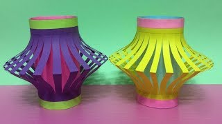 How to Make Paper Lantern | Making Fancy Paper Lantern Step by Step | DIY-Paper Crafts