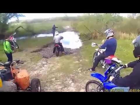 Travesía Motos - Puente Lago 1