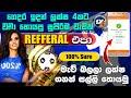 1x Bet earn money online | Earn money online watching cricket matches |Earn money betting websites