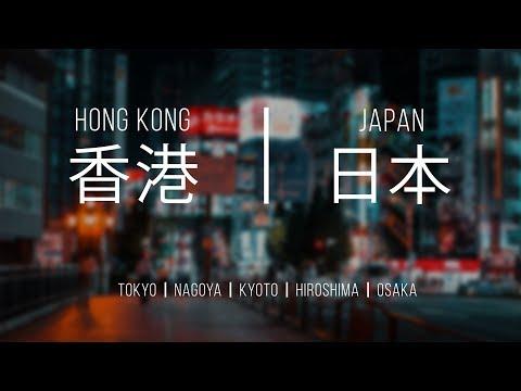 Hong Kong & Japan 2017 | Travel Film | 4K