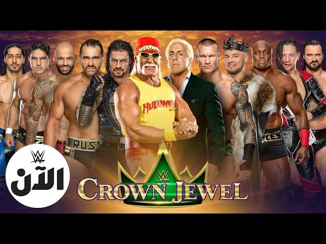 نزال من العيار الثقيل في كراون جول - WWE الآن