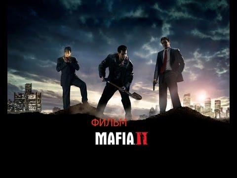 Фильм Mafia 2