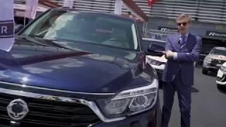Ssangyong - Company Car Drive 2018