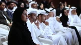 الاجتماع السنوي لمجمع محمد بن راشد للعلماء