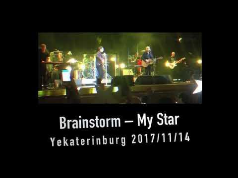 Brainstorm –My Star