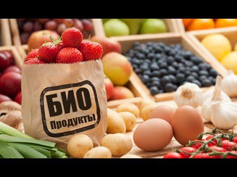 Благодаря использованию особых агротехнических методов, натуральные продукты, купить которые вы можете в интернет-магазине, содержат повышенный. Если вас интересуют натуральные экологически чистые продукты питания, а также другие экотовары, приобрести которые вы могли бы в любое.