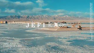 旅拍 │ JEFI 甘肅旅拍