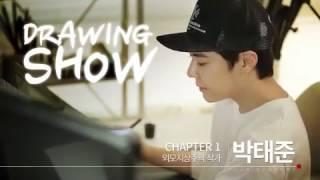 Download Video WEBTOON 'LOOKISM' Proses menggambar by Park Tae Jun MP3 3GP MP4