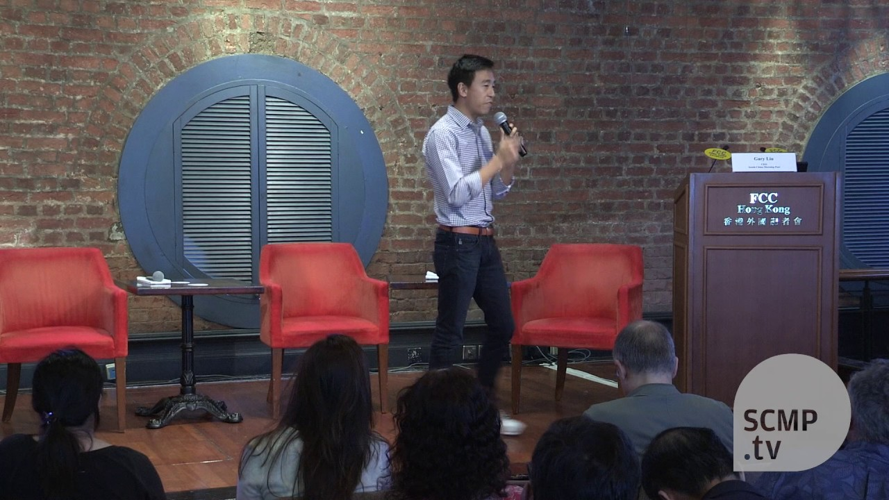 "Gary Liu: ""The age of the app is moving on"" - YouTube"
