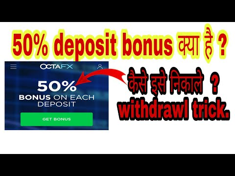 what-is-deposit-bonus-in-octafx